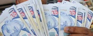 Singapore dollar weakens on inflation data