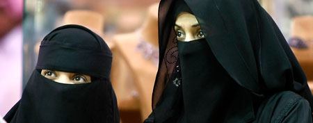 Saudi women in Riyadh, Saudi Arabia, Saturday, March 21, 2009. (AP Photo/Hassan Ammar).