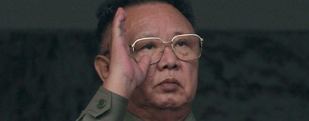 North Korean leader Kim Jong Il (Vincent Yu/AP)