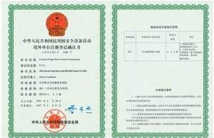 Curtiss-Wright Flow Control Receives HAF604 Registration Confirmation From China's NNSA