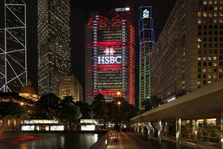 The HSBC headquarters is lit up at the Central Financial District in Hong Kong