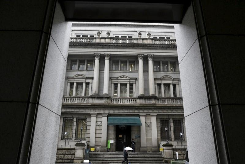 Dissenters warned BOJ negative interest move could fuel global cuts
