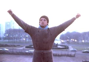 """Sylvester Stallone in 1976's """"Rocky""""  -- MGM"""