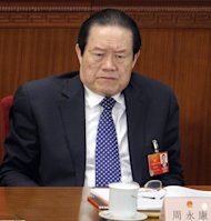 Zhou Yongkang, pictured on the Standing Committee of the Political Bureau of CPC, on March 5, 2012. Zhou is also facing a corruption inquiry, according to the South China Morning Post newspaper