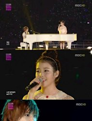 IU and Taemin performs a duet