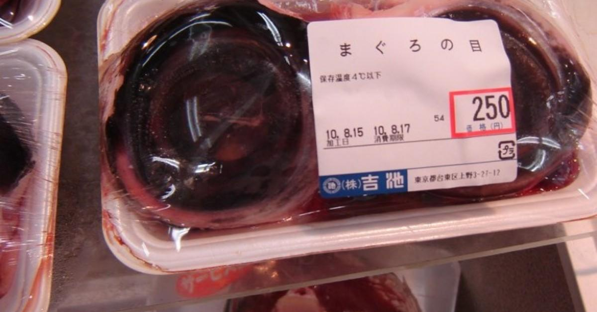 14 Unappealing Foreign Delicacies