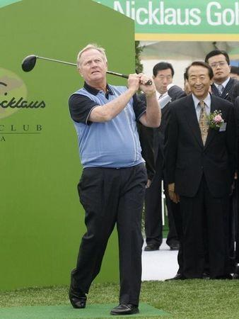 Putting kings will be Presidents champions: Nicklaus