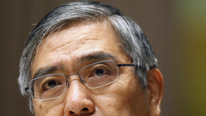 ADB president leading name for Japan central bank