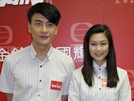 Bosco Wong and Eliza Sam deny romance