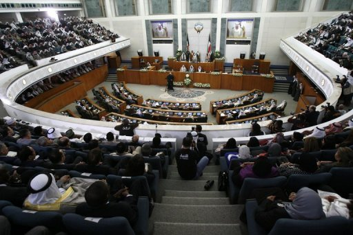 An overview of the Kuwaiti parliament. Kuwait&#39;s Social Affairs and Labour Minister Ahmad al-Rujaib has resigned, becoming the second minister to quit the four-month-old cabinet, the official KUNA news agency reported Tuesday