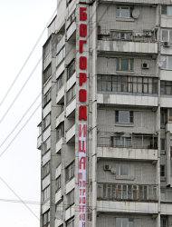 A makeshift poster fixed on an apartment building faces the court in Moscow, Wednesday Oct. 10, 2012 where the punk band Pussy Riot appeal their sentence. Three members of the punk band Pussy Riot are set to make their case before a Russian appeals court that they should not be imprisoned for their irreverent protest against President Vladimir Putin. The lower half of the poster reads in Cyrillic: 'Virgin Mary, Mother of God Put Putin Away. This is an extract of Pussy Riot punk prayer: Virgin Mary, Mother of God, put Putin away. Put Putin away, put Putin away. The upper part of the poster is a part of the name of a Moscow district, where the court is situated. (AP Photo/Mikhail Metzel)