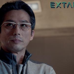 Extant - Latest Development