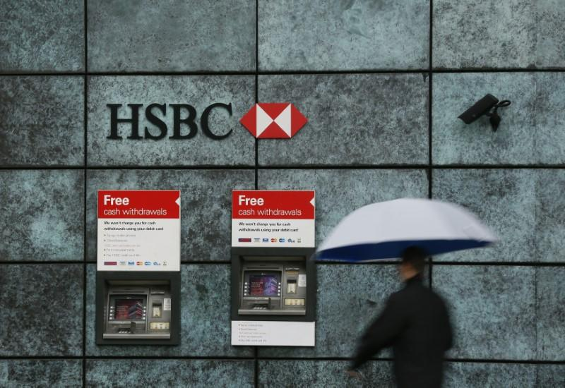 HSBC top lawyer calls for new global anti-financial crime measures