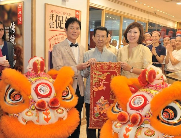 BreadTalk Group Revives the old Thye Moh Chan Pastries