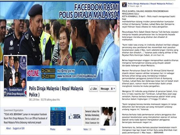 The Malaysian Police's official FB page mentions the arrest.