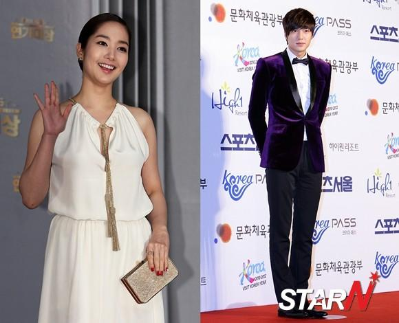 Park Minyoung denies the reunion rumor with Lee Minho