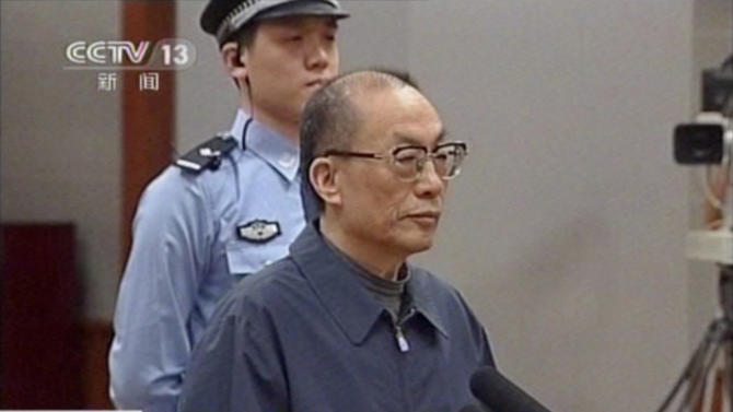 China ex-rail boss gets suspended death for graft