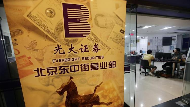 A department office of Everbright Securities is pictured in Beijing