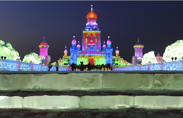 Harbin