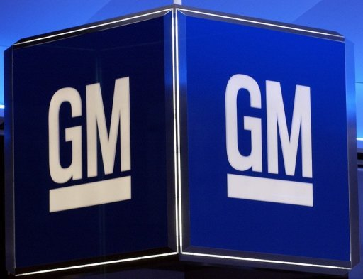 <p>File picture of the corporate logo for the General Motors Corporation. The Canadian Auto Workers (CAW) union, which reached an agreement earlier this week with Ford, has now struck a deal with GM that will preserve full employment as well as create 1,750 new jobs.</p>