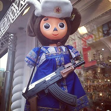Big doll with big gun