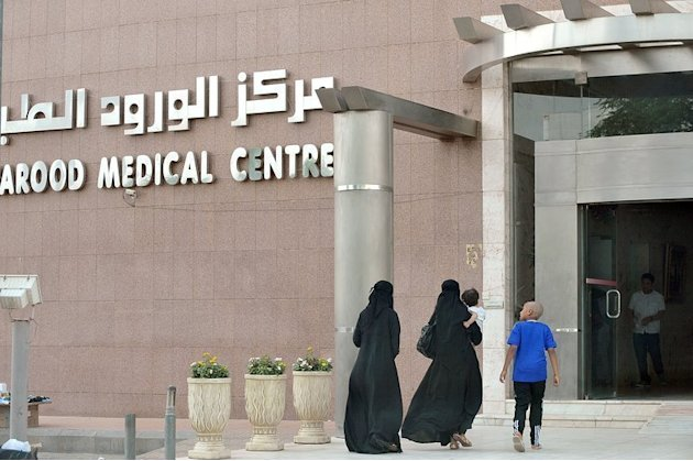 A Saudi family arrive at a hospital in the center of Riyadh, on May 14, 2013