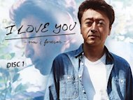 Kuwata Keisuke tops Oricon chart for 2 weeks