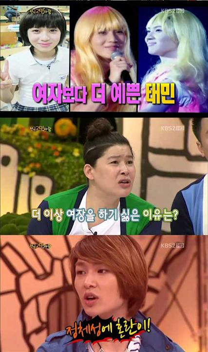 SHINee Appears on KBS′ Hello′