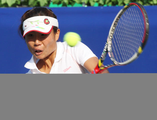 South Korea Korea Open Tennis