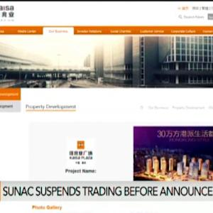 Sunac China Suspends Shares Amid Kaisa Speculation