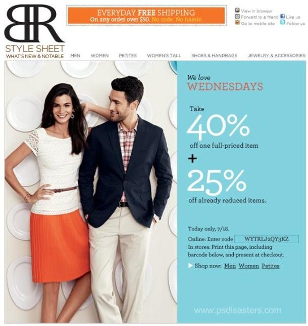 banana_republic_photoshop_disaster