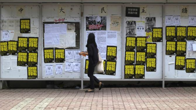 "Posters printed with a yellow Chinese character saying ""boycott"" are displayed on a notice board inside the Chinese University of Hong Kong"