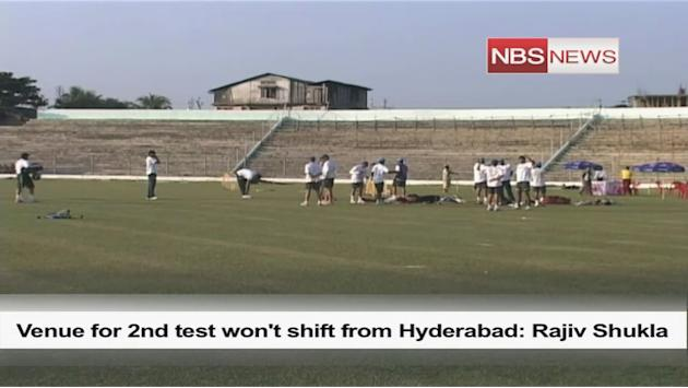 Venue for 2nd test won't shift from Hyderabad: Rajiv Shukla