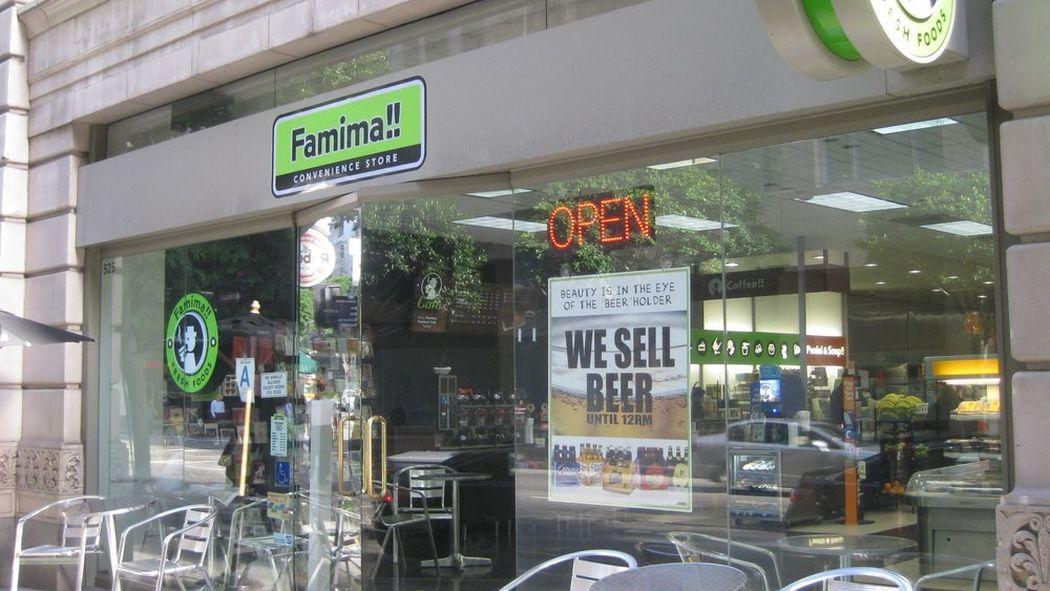 Famima!! to Shutter All U.S. Convenience Store Locations By End of October