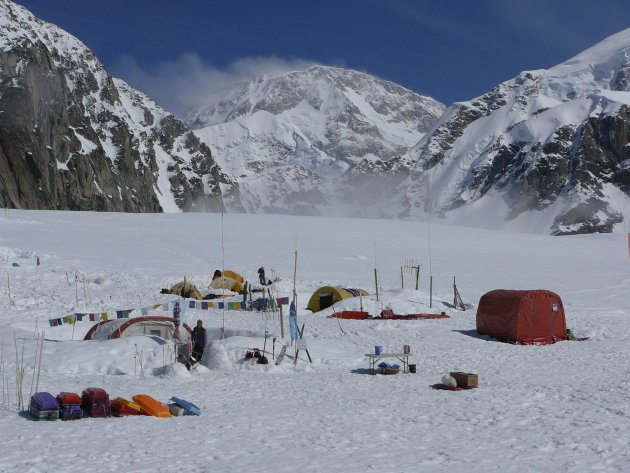 Undated handout photo courtesy of the National Park Service shows the Kahiltna Basecamp at Mount McKinley in Alaska. Four Japanese climbers are presumed dead after they were swept up by a powerful avalanche on Alaska's Mount McKinley, North America's tallest peak, the National Park Service said on June 16. Authorities said one man in the group survived and hiked down to get help. The avalanche struck early on Thursday, but searchers working that day and on Friday found no bodies or climbing gear, the Park Service said.