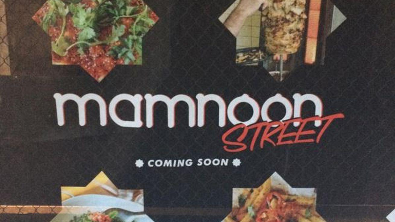 Mamnoon Street Opens Tomorrow with Cocktails, Mezze, and More