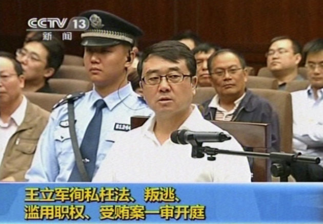 This Sept. 18, 2012 video image taken from CCTV shows Wang Lijun speaking during his trial at the Chengdu Intermediate People's Court in Chengdu, southwest China's Sichuan province. A Chinese court will announce a verdict Monday, Sept. 24, 2012 for the ex-police chief at the center of a seamy political scandal that has buffeted China's leadership. (AP Photo/CCTV via AP video) CHINA OUT, TV OUT