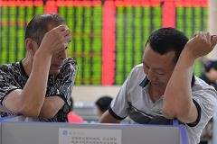 After the Fed, China Bears Return With Vengeance