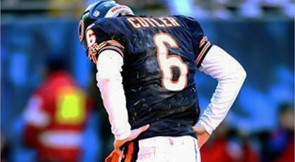 Report: Cutler has sprained MCL