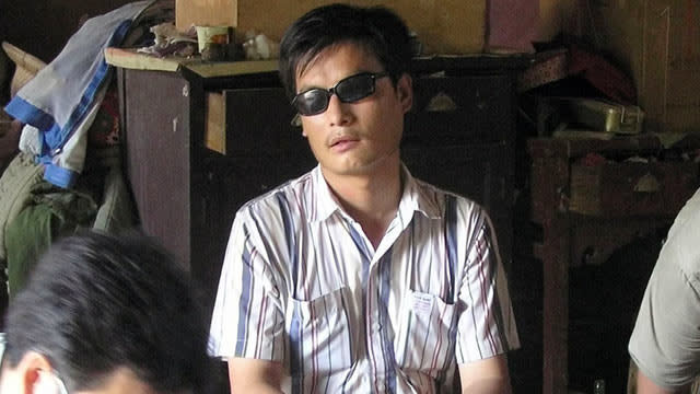 Chinese Foreign Ministry Says Chinese Dissident Chen Guangcheng Can Apply to Study Overseas