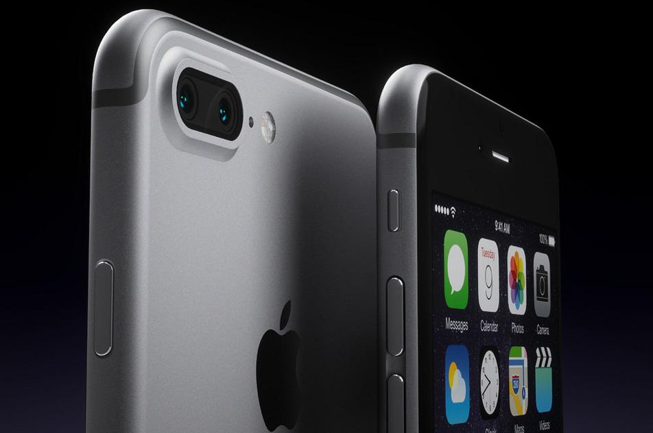 Here's what Apple might name the iPhone 7 instead of 'iPhone 7'