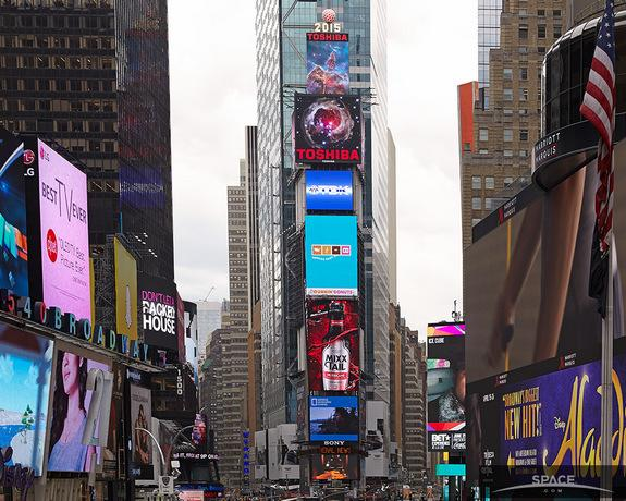 Awesome Hubble Telescope Pics Pop on Times Square Screens in NYC