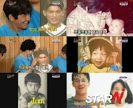 Oh Ji Ho & Cha Tae Hyun's photos from the past revealed