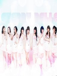 Cherry Belle Cinta Indonesia Lewat Video klip 'Diam Diam Suka'