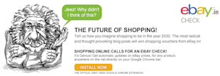 eBay Defines The Future Of Shopping With Ebay Check Chrome Extension image ebay check blogging contest