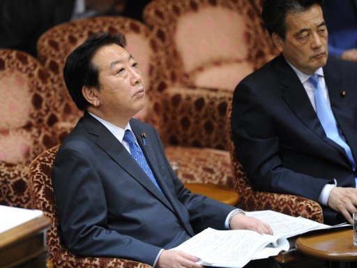Japan Lawmakers Vote To Double Sales Ttax
