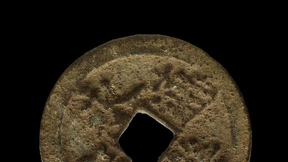 600-Year-Old Chinese Coin Found in Kenya