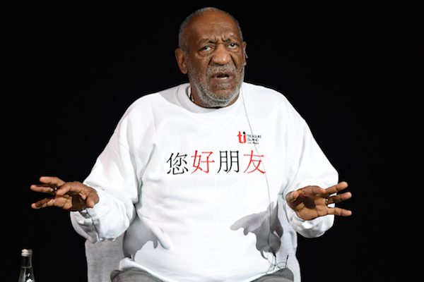 Bill Cosby NBC Comedy and Netflix Special Still Planned Amid ...