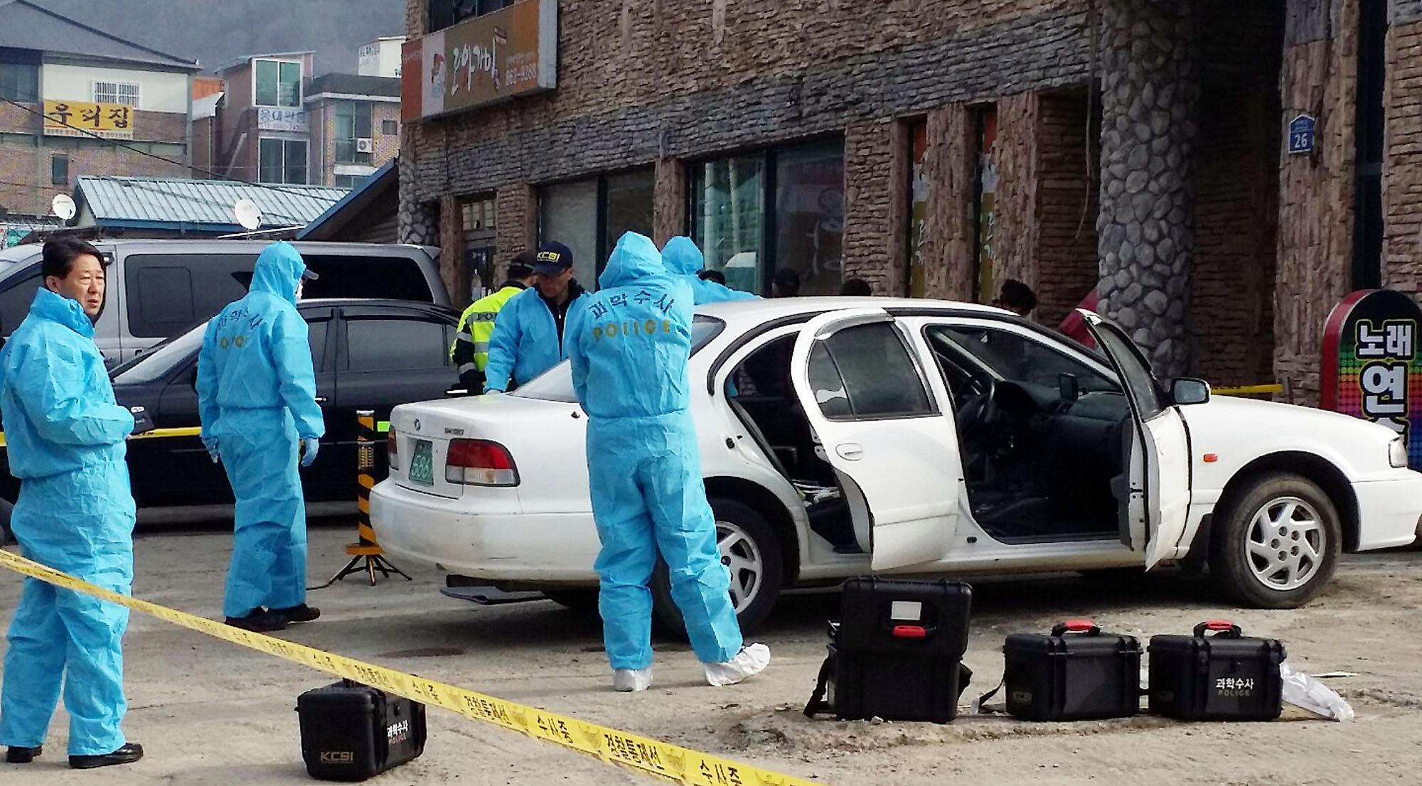 Gunman kills 3 in S. Korea's Sejong City, later found dead