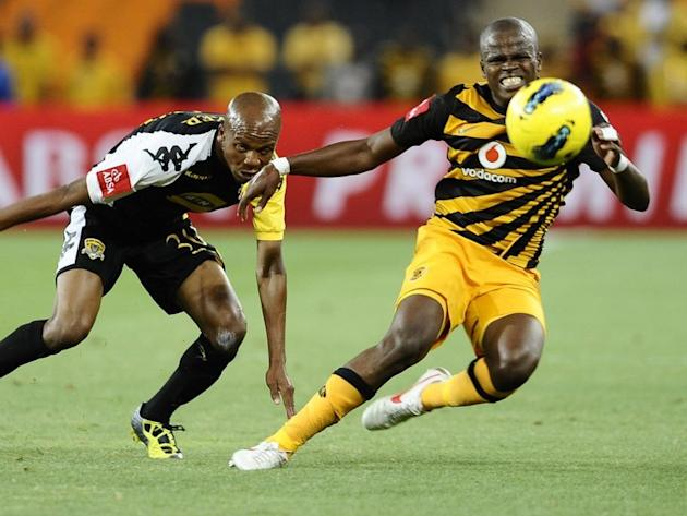 Hamburg to snap up Katsande